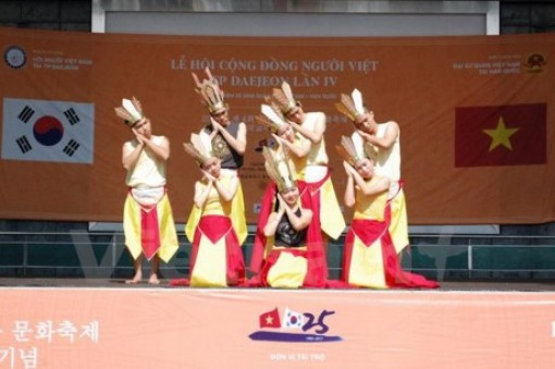 4th Vietnamese Community Festival opens in RoK's Daejeon city