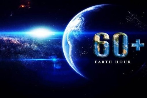 485,000 kWh of electricity saved during Earth Hour 2018