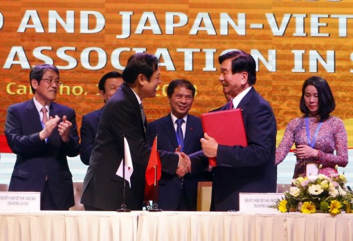 Meeting looks to increase Japanese presence in Mekong Delta