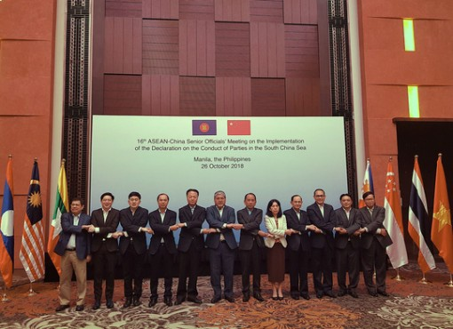 Vietnam calls for full, effective implementation of DOC